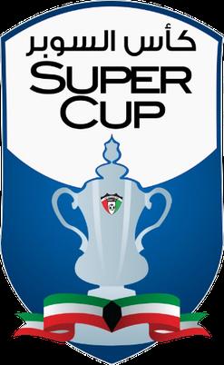 Kuwait Super Cup - Wikipedia