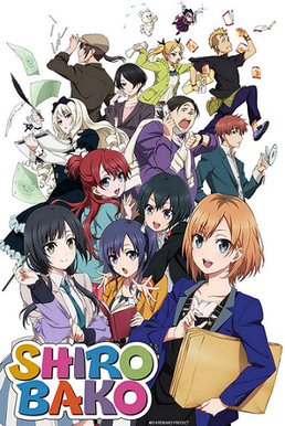 https://upload.wikimedia.org/wikipedia/en/8/81/Shirobako_Promotional_Poster.png