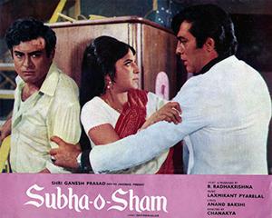 <i>Subah-O-Shaam</i> 1972 film by Tapi Chanakya