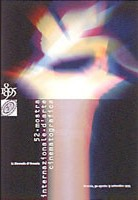 1995 film festival edition