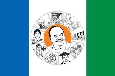 Ysr Congress Party Wikipedia