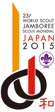 23rd World Scout Jamboree.png
