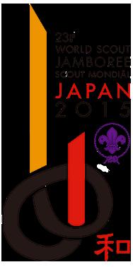 23rd World Scout Jamboree - Wikipedia