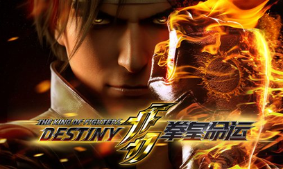 The King Of Fighters Destiny Wikipedia