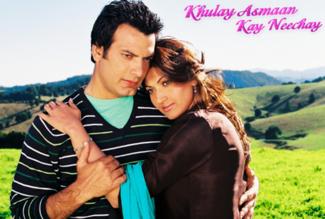 Image Result For Aasman Movie