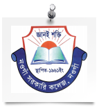 Naogaon Government College Logo.png