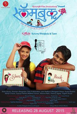 Slam Film