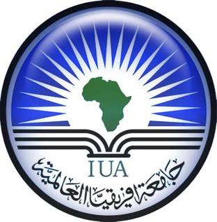 International University of Africa public university in Khartoum, Sudan