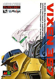 https://upload.wikimedia.org/wikipedia/en/8/82/Vixen357JPBoxShotGenesis.jpg