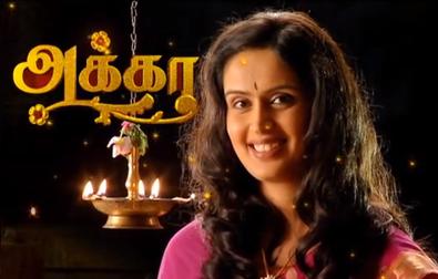 Tamil Akka Stories Pdf