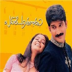Telugu & tamil movie mp3 songs. : evare athagadu | telugu movie.