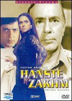 hanste zakham mp3 songs