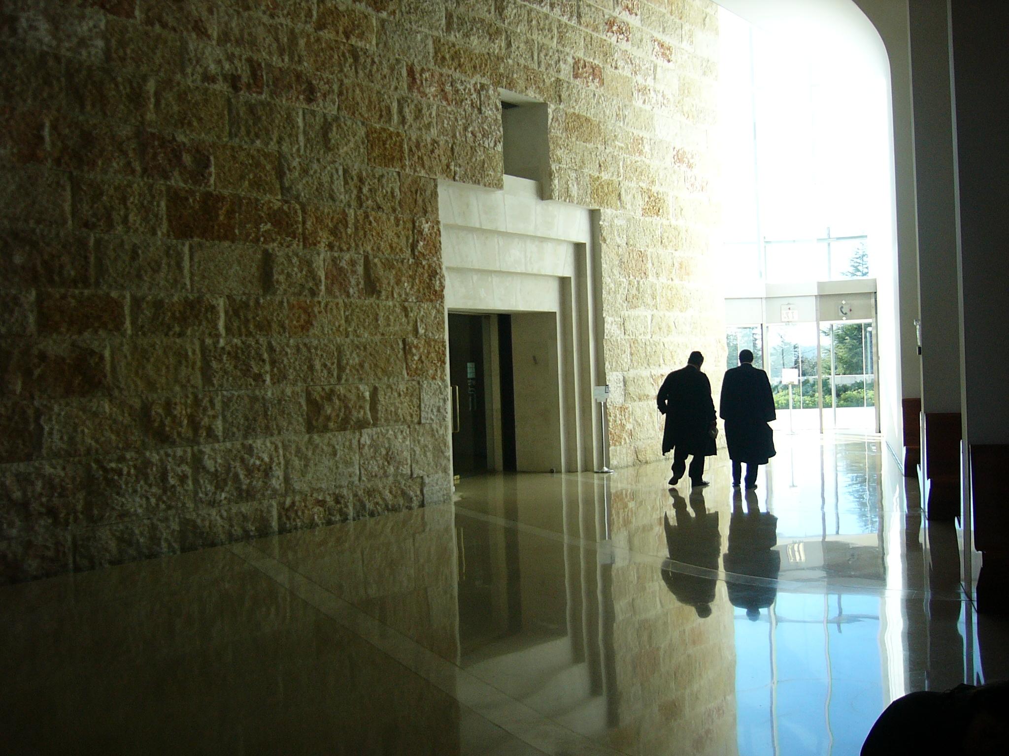 File Inside The Supreme Court Building Israel Jpg Wikipedia