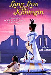 <i>Long Live the Queen</i> (film) 1995 film by Esmé Lammers