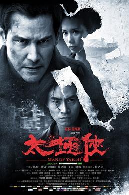 Man of Tai Chi affiche