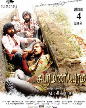 Image Result For New Tamil Movie