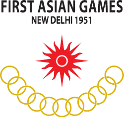 Logo of the 1951 Asian Games