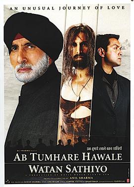 Ab Tumhare Hawale Watan Sathiyo - Amazon.com: Online