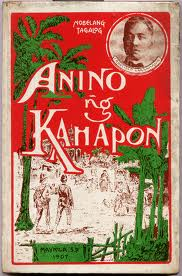 anino ng kahapon book report Okela is social you can comment in all our answers, feel free to let us know what you think submit a better answer or rate other people's contribution.