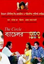<i>Bachelor</i> (2004 film) Bangladeshi film from 2004