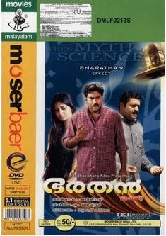 Bharathan Effect (2007)