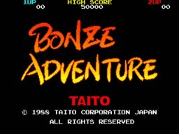 Bonze Adventure