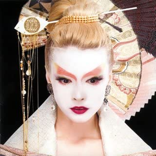 <i>Enka</i> (album) 2007 studio album by Akina Nakamori