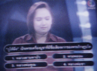 Who Wants To Be A Millionaire Thai Game Show Wikipedia