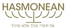 Image result for hasmonean high school