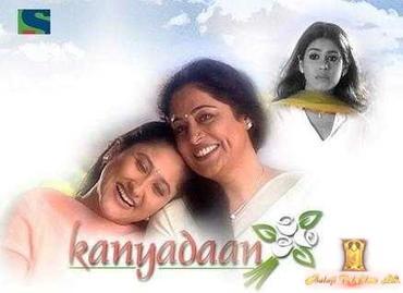 Kanyadaan (1999 TV series) - Wikipedia