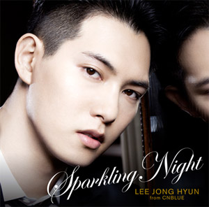 <i>Sparkling Night</i> 2016 studio album by Lee Jong-hyun
