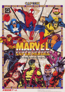 Marvel Super Heroes arcade game flyer