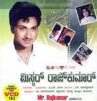 <i>Mr. Rajkumar</i> 1970 film by B. S. Ranga