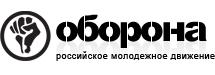Símbolo da Oborona!