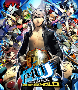Persona 4 Arena Ultimax.png
