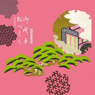 <i>Scobberlotchers</i> 2016 studio album by Momus
