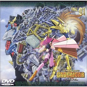 <i>The King of Braves GaoGaiGar Final</i>