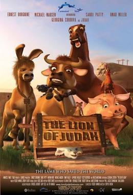 File:The Lion of Judah.jpg