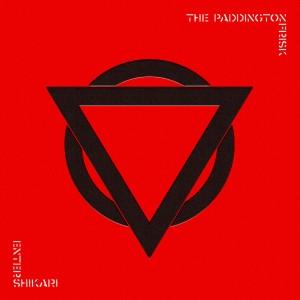 The Paddington Frisk 2013 single by Enter Shikari