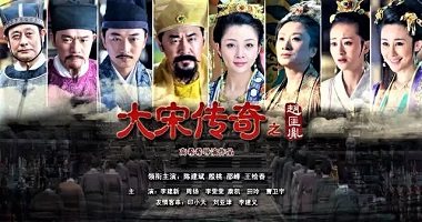 the great emperor in song dynasty wikipedia