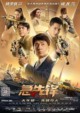 Vanguard 2020 720p HEVC BluRay (Hindi-Chinese) 600MB