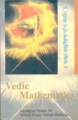 Vedic Maths Book Pdf