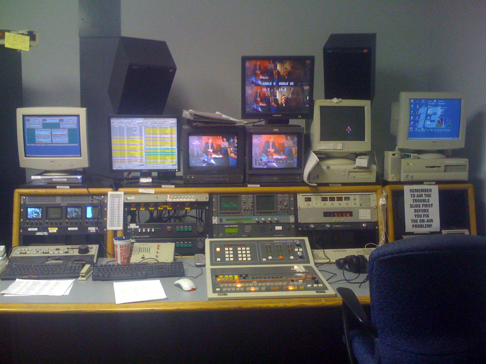 Transmission Control Room Wikipedia