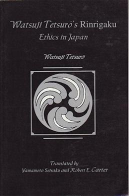 ethics watsuji wikipedia