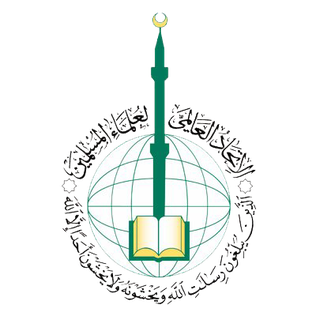 International Union of Muslim Scholars International Muslim organization