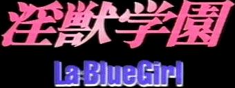 Picture of a TV show: La Blue Girl