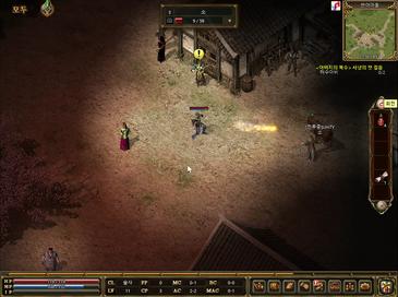 Legend of Mir 3 South Korea Official Server Screenshot.png