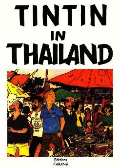 tintin thailand comics read comic cover adventures tin strips pdf alternative unofficial books reading fake play thailande tibet wikipedia india