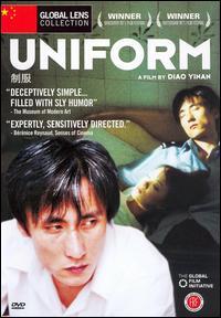 <i>Uniform</i> (film) 2003 film directed by Diao Yinan