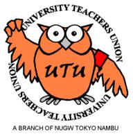 University Teachers Union (Japan)